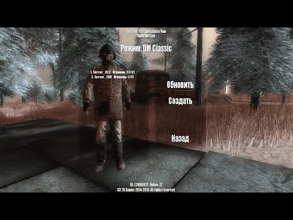 Survival: Postapocalypse Now — Hunting with shovels