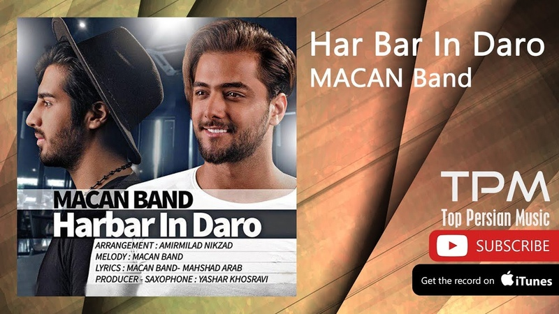 MACAN Band Har Bar In Daro