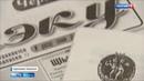 Вести недели. Эфир от 24.09.2017. Карачаево-Черкесия: чем республика отмечает свои 25 лет?