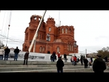 Поднятие колокола на звонницу собора Александра Невского