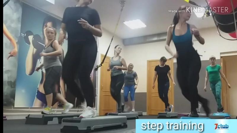 тренировка Step
