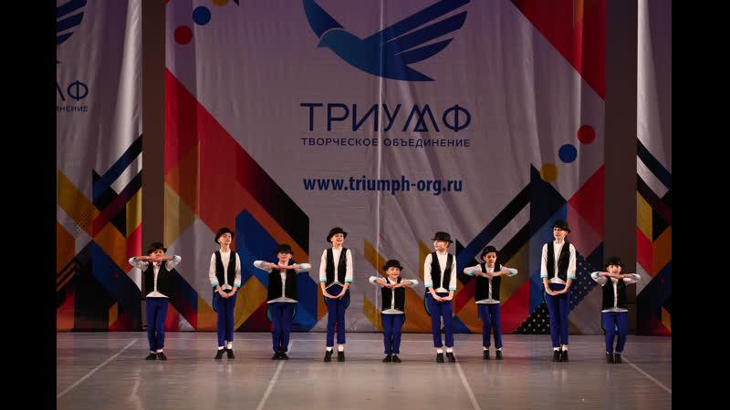 Оркестр Конкурс Триумф 2019