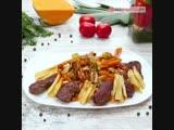 Отличная идея для ужина - говядина с картошкой фри - Личный повар