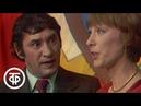 Кабачок 13 стульев № 117. Пан Директор женится (1978)