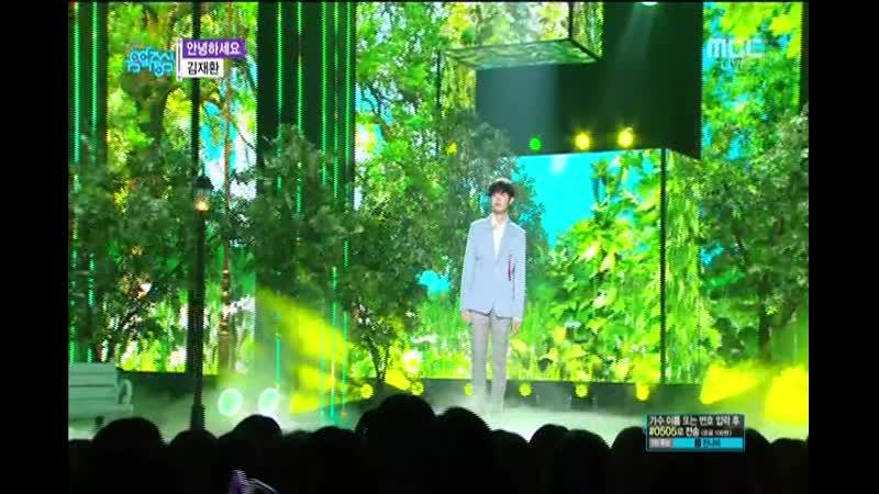 MBC 쇼 음악중심 633회 토 2019 05 25 오후3시35분