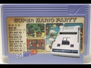 Famiclone Testing ~ Super Mario Party Multicart on Dendy Junior Fake