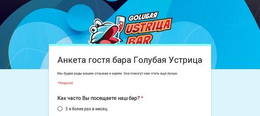 Гей вип vkontakte