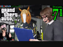 GTA V Online Y€@ All DLCPCMax71st Stream