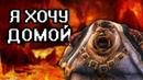 Кратко про Overlord: Raising Hell
