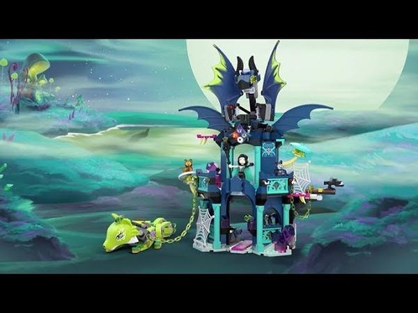 Набор LEGO ELVES 41194 Побег из башни Ноктуры