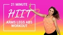 Cardio At Home HIIT Workout for Weight Loss- Full Body Tone Up | Sweat It Out Lose Those Inches!