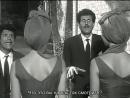 Соблазненные и обманутые Sedotti e bidonati 1962 sub Наталья Семина