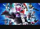 Live: SkomoroX - Kamen Rider Zi-O (19-20 серии)