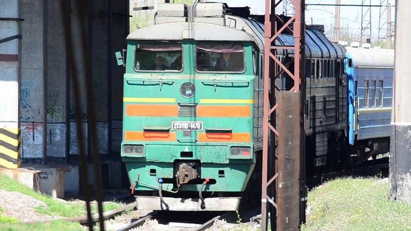 2ТЭ116-1470 следует по ст.Запорожье-2 с спец поездом на ст.Запорожье-1.