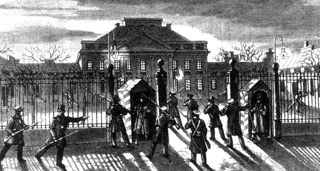 Атака дворца в Бельведере