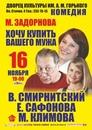 Людмила Волкова фото #23