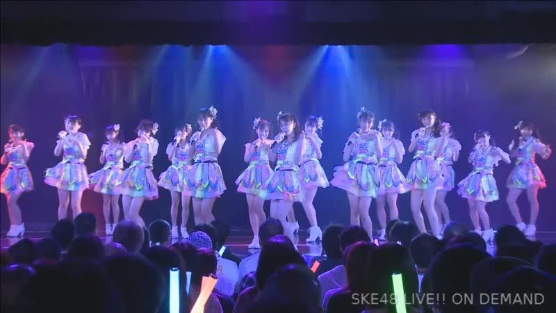 SKE48 Team E 5th Stage SKE Festival (День рождения Аикавы Хоноки 2018.10.22) [часть 2]
