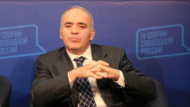 Гарри Каспаров Мы присутствуем при агонии режима Путина