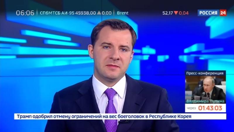 Новости на Россия 24 В аварии на южной части МКАД погиб человек