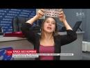 «Это дискриминация!»: Дисквалифицированная «Мисс Украина» ненамерена отдавать корону