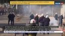 Новости на Россия 24 • Центр Афин охвачен беспорядками
