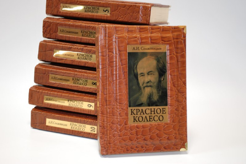 О творчестве Солженицына поговорят в библиотеке на Беговой улице