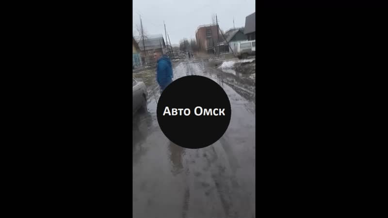 Яндекс в состоянии наркотического опьянения Омск 04 04 2019
