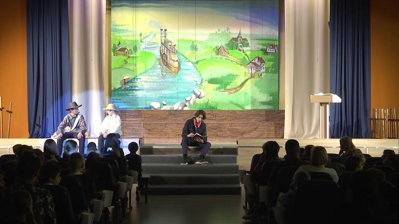 Спектакль Приключения Тома Соера и Гека Финна 1 Состав