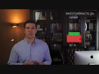 7 причин начать инвестировать