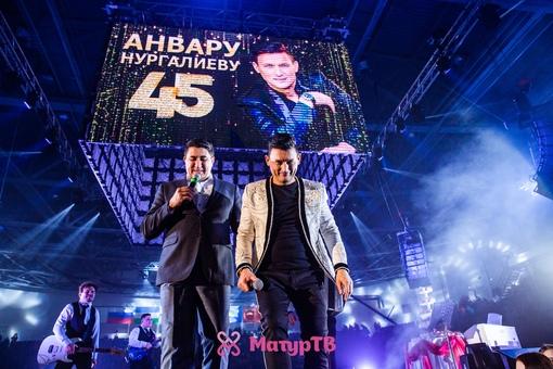 27.01.19 Юбилейный концерт Анвара Нургалиева в Уфе.