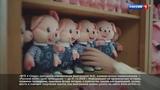 Музыка из рекламы Русское Лото Новый год. Миллиард (Мечта сбывается) (2018)