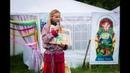 Русская Традиция Воспитания от Староверов. Смотреть только мужчинам 2018