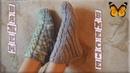 Вязаные тапочки носки спицами, без швов. Knitted slippers.