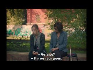 Скрытый цвет вещей / il colore nascosto delle cose (2017) на итальянском с русскими субтитрами