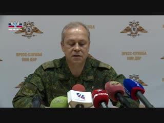 ⚡⚡⚡Экстренное заявление УНМ ДНР от 25.12.2018