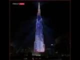 Сегодня в полночь самое высокое здание в мире, Бурдж-Халифа, осветилось всеми огнями - на .mp4