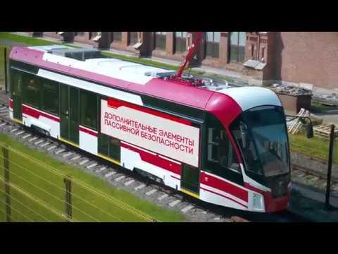 Низкопольный трамвай Львенок. ПК Транспортные системы