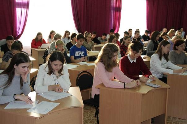 «Большой этнографический диктант» в Усть-Илимске