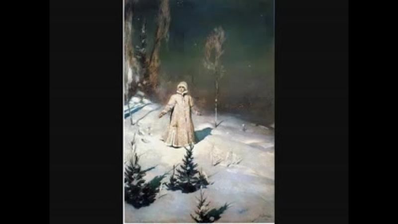 Снегурочка... отрывок оперы 1957 г.. ария Берендея к красоте Снегурочки