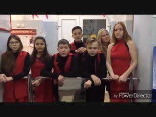 Видеоприглашение команды КВН