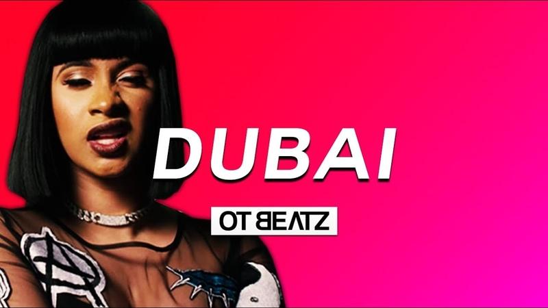 Cardi B Type Beat 2018 - Dubai | Hip Hop/Trap Beat 2018