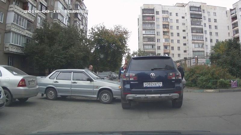 ДТП г. Челябинск ул. Вострецова 18.09.2018