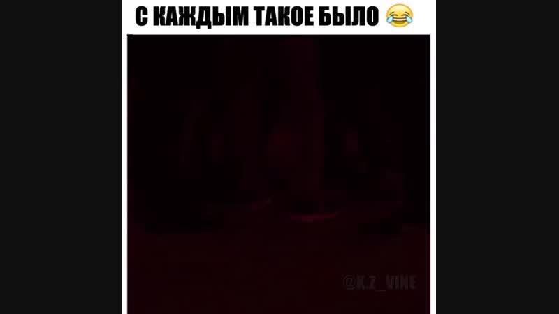 K.z_vine_BrU82EnBmbk.mp4
