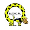 PAKDOG - биоразлагаемые пакеты