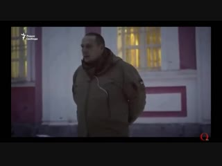 Наставник Путлерюгенда :