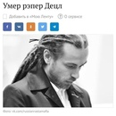 Артём Волков фото #27