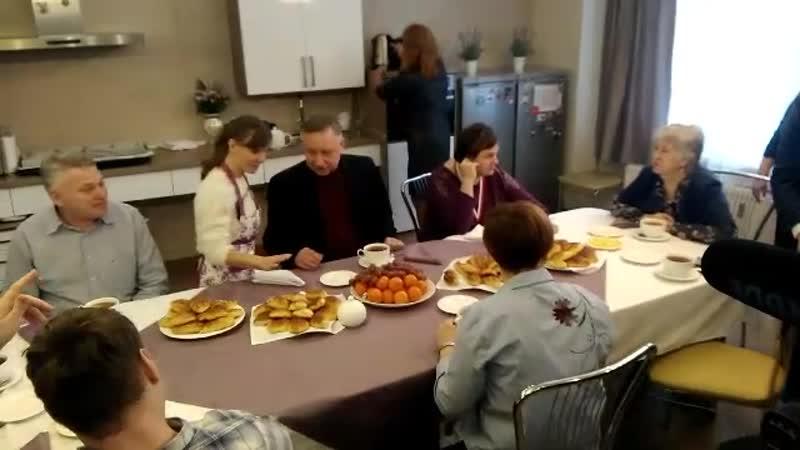 Врио губернатора Петербурга встретился с подопечными дома сопровождаемого проживания инвалидов