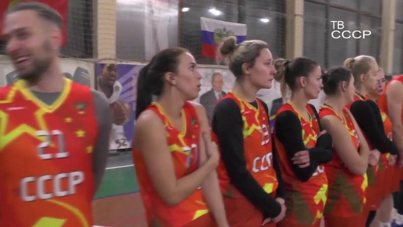 новогоднее баскетбольное шоу в Ярославле, гимн СССР.