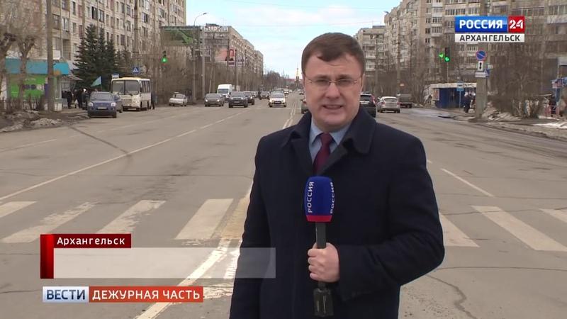 Дежурная часть (ГТРК Поморье от 20.04.2019)