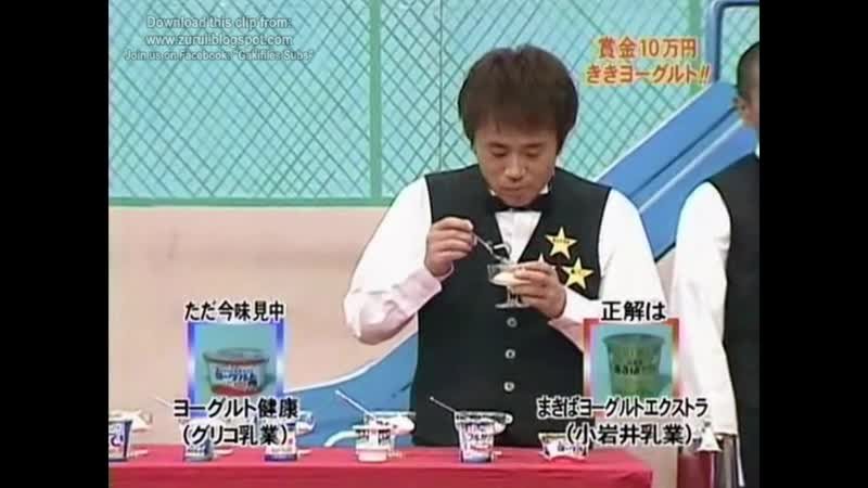12 kiki Yoghurt SUBBED